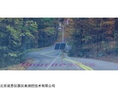 公路自动气象站BN-JC113CCFZ