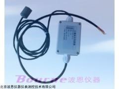 土壤盐分传感器BN-TY31WHYC