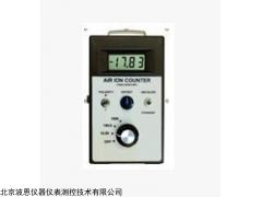 海外直接提货空气正负离子检测仪AIC2M/20M/200M