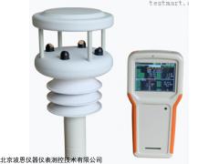 手持式小型自动气象站BN-SQX62