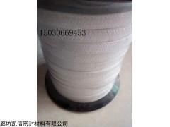 10*10聚四氟乙烯硅胶芯盘根,白四氟硅胶芯盘根