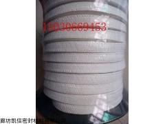 广州14*14四氟硅胶芯盘根多少钱