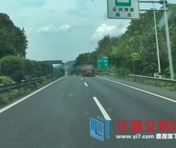 浙江省内第一批机动车区间测速项目完成检测验收工作