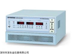 APS-9102固纬交流电源价格,固纬APS-9102