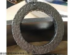80*60*10石墨盘根环 膨胀石墨盘根环
