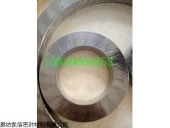 DN150内外环碳钢金属缠绕垫片