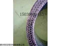 乌海64*44*10碳化纤维盘根环多少钱