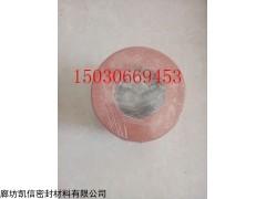 DN20红色石棉橡胶垫片执行标准