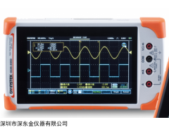 GDS-207示波表,固纬GDS-207,GDS-207价格