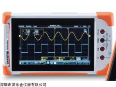 GDS-210数字示波表,Gwinstek固纬GDS-210