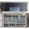 XSR22FC-IKRIB1B1V0流量积算仪 XSR22FC-IKRIB1B1V0流量积算仪