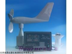 风向风速仪(数显式)BN-FSXZ5SHQX