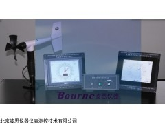 船舶气象仪(指针式)BN-FSXZ6SHQX