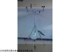 便携自动气象站BN-BXZQ012SHQX