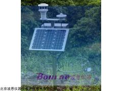 农业气象站BN-NQ97SZZXY