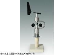 手持式自动气象仪BN-SQ14ZHTY