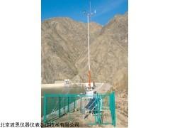 高原、冰川气候观测系统BN-GBQ09ZHTY