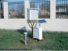 中尺度气象观测系统BN-ZQ08ZHTY