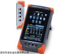 GDS-307数字示波表,台湾固纬GDS-307