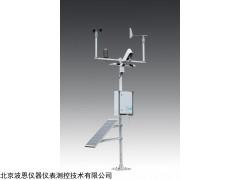 BN-GL10ZHTY型公路交通气象观测站