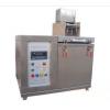 ZSY全自动低温柔度仪价格,全自动低温柔度仪厂家