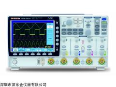 GDS-3352数字存储示波器,台湾固纬GDS-3352