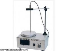 常州中捷85-2控温磁力搅拌器