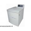 云浮GL-8MD超大容量冷冻离心机价格