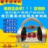 黑龙江远红外髋骨调理仪厂家,远红外线髋骨仪多少钱一台