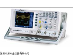 GDS-1152A-U固纬数字示波器价格