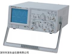 GOS-620示波器,GOS-620价格,固纬GOS-620