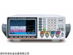 MFG-2120台湾固纬函数/任意波形信号发生器