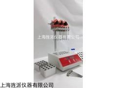 24位干式氮吹仪升温时间快24位干式氮吹仪气针通道可单独调控