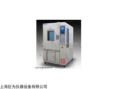 JW-1001高低温试验箱,上海高低温试验箱厂家