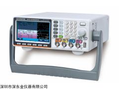 MFG-2160MR信号发生器,固纬MFG-2160MR