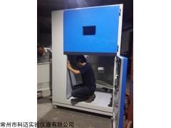 KM-LHX-500B 叠加式前后门老化箱