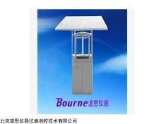 虫情测报灯BN-TCC004太阳能自动型