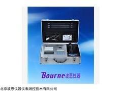农药残留速测仪BN-DNC多功能型