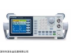 AFG-2225任意波形信号发生器,固纬AFG-2225