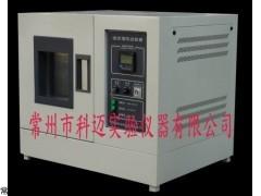 HS-025 小型恒定湿热试验箱