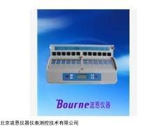 微电脑农药残留速测仪 BN-NC12