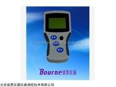 手持式农药残留速测仪BN-C1+