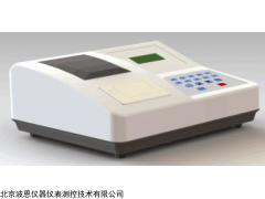 BN-TYV8型土壤(肥料)养分速测仪