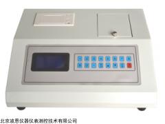 BN-TYV7型土壤(肥料)养分速测仪