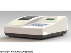 BN-TYV7S型土壤(肥料)养分速测仪