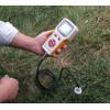 土壤墒情速测仪BN-SQ19