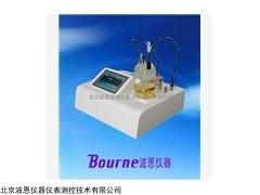 微量水分测定仪BN-SC-5L