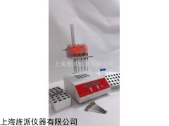 空气浓缩仪样品浓缩仪样品检测仪空气吹干仪