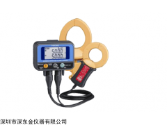 LR8513无线钳式数据采集仪,日置LR8513