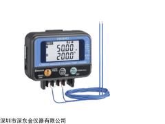 LR8515无线电压/温度数据采集仪,日置LR8515